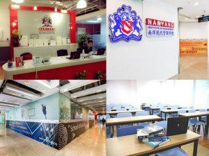 Du học ngành quản trị khách sạn tại học viện quản lý Nanyang (NIM)