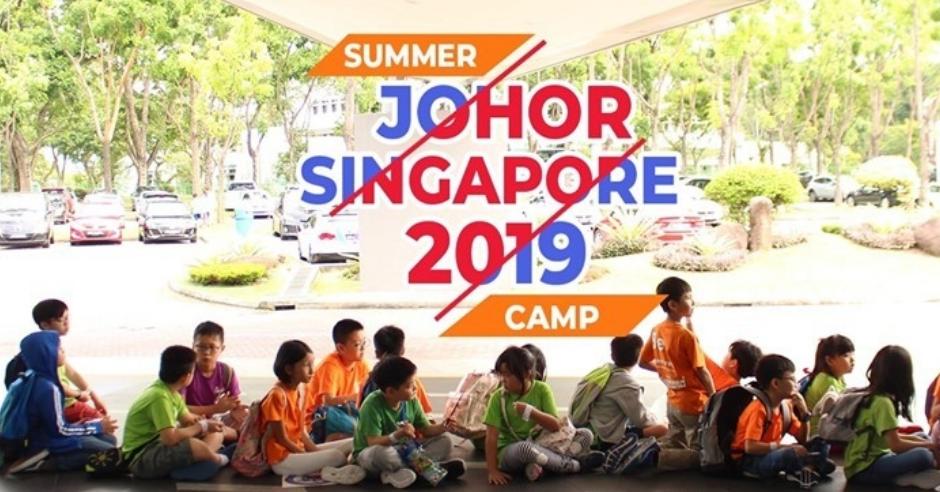 Trại hè Johor