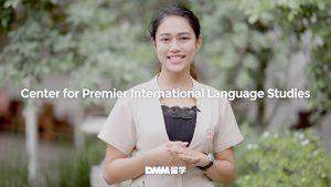 Học viện anh ngữ CPILS Center for Premier International Language Studies